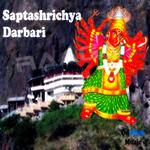 Saptashringichya Darbari