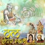 Om Shiv Ram - Marathi Bhajans