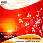 Marathi Modern Songs