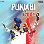 Punjabi Geet - Vol 1
