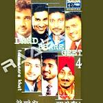 Dard Bhare Geet - Vol 4