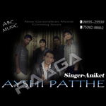 Aishi Patthe (Punjabi Pop)