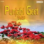 Punjabi Geet - Vol 9