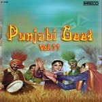 Punjabi Geet - Vol 11