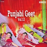 Punjabi Geet - Vol 12