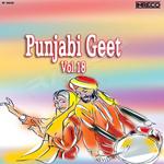 Punjabi Geet - Vol 18
