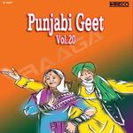 Punjabi Geet - Vol 20