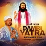 Damri Yatra