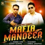 Mafia Mandeer