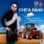 Chita Rang