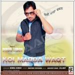 Koi Madda Waqt