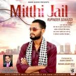 Mitthi Jail