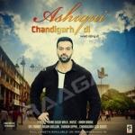 Ashiqui Chandigarh Di