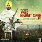 Waris Bhagat Singh De