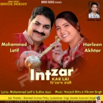 Intzar Kar Lai