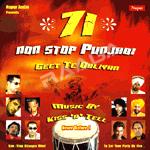 71 Non Stop Punjabi Geet Te Boliyan