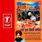 Paath Dukh Bhanjani Sahib