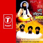 Keh Ravidas Vol - 72 (Part 1)