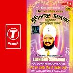 Ludhiana Samagam - Dukh Niwaran Sahib Vol - 1
