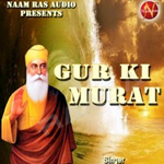 Gur Ki Murat