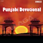 Punjabi Devotional - Vol 3
