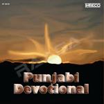 Punjabi Devotional - Vol 4