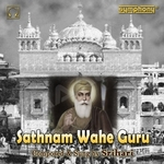Sathnam Wahe Guru