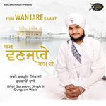 Hum Wanjare Ram Ke