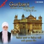 Gurbani - Pir Dekhan Ki Aas