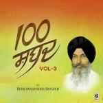100 shabad - vol 3