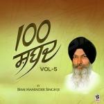 100 shabad - vol 5