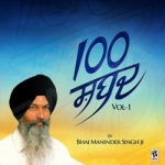 100 shabad - vol 1