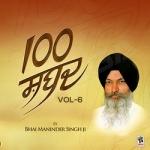 100 shabad - vol 6