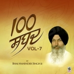 100 shabad - vol 7