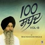 100 shabad - vol 8