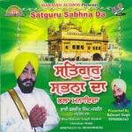 Satguru Sabhna Da