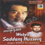 Wakya Saddam Hussein