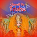 Chandi Da Trishul