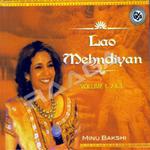 Lao Mehndiyan - Vol 2