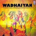 Wadhaiyan