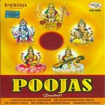 sri vaibhava lakshmi pooja - vol 1