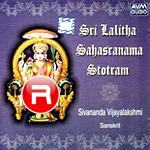 Sri Lalitha Sahasranama Stothram And Shyamala Dandakam