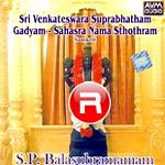 Sri Venkateswara Suprabatham