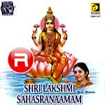shri lakshmi sahasranamam