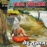 Veda Suktam Vol - 1