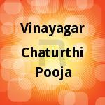 vinayagar chaturthi pooja