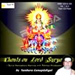 Chants On Lord Surya - Vol 2