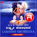 lakshmi shobhana