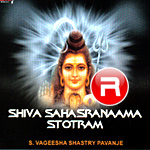 Shiva Sahasranaama Stotram