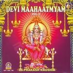 devi mahatmyam - vol 3